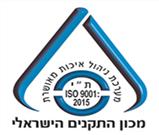 Silicom ISO 2020